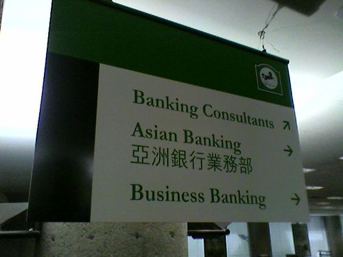 National Bank Asian Banking